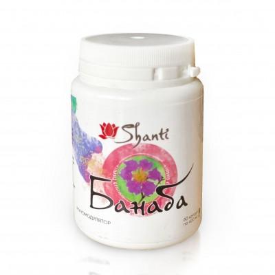 Banaba (Банаба)